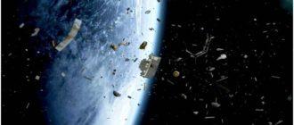 космический мусор фото