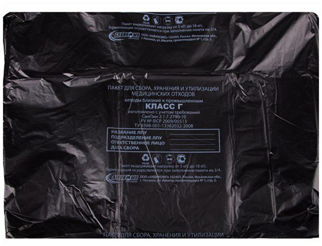 пакет для отходов Г класса