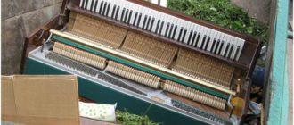 пианино в мусорном контейнере