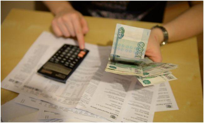 расчет платы в квитанциях