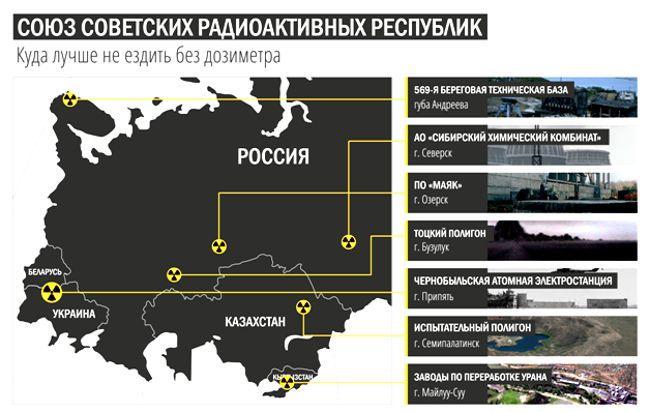регионы с повышенной радиоактивностью карта