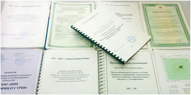 экологические документы