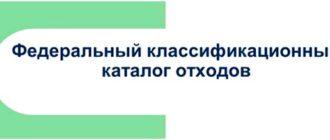 фкко расшифровка