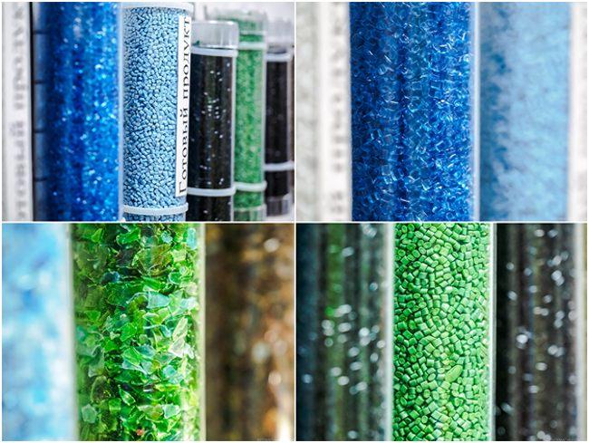 фракции пластиковой гранулы