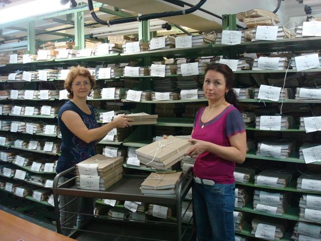 комиссия по утилизации документов