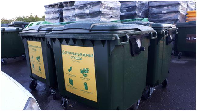 контейнер для перерабатываемых отходов