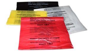 мешки для сбора мед отходов