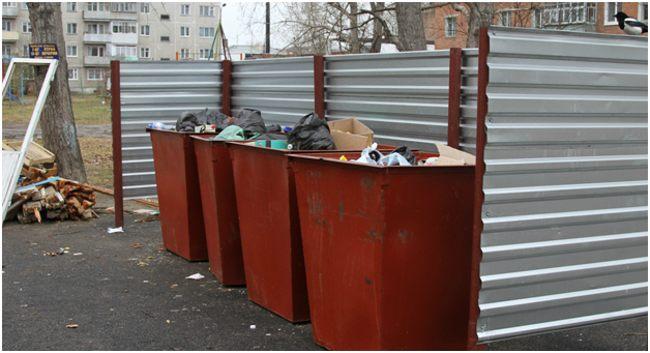 мусорные баки жилых домов
