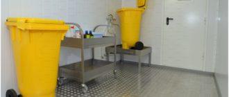 помещение для временного хранения мед отходов класса б