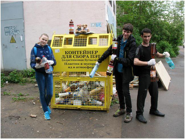 ребята, собирающие пластиковые бутылки