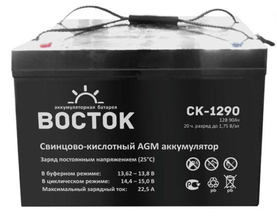свинцово-кислотный аккумулятор