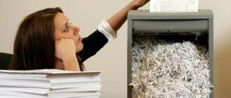 утилизация документов на шредере