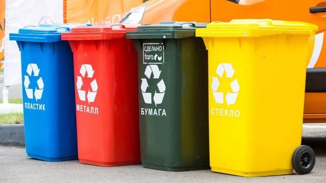 баки для раздельного мусора