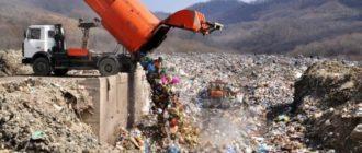 карьер с мусором