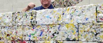 кирпичи из пластика