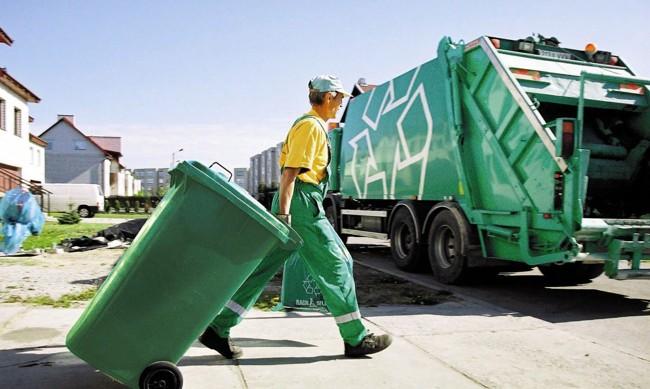 обильная служба по утилизации