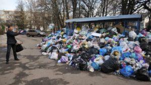 мусор в центре города