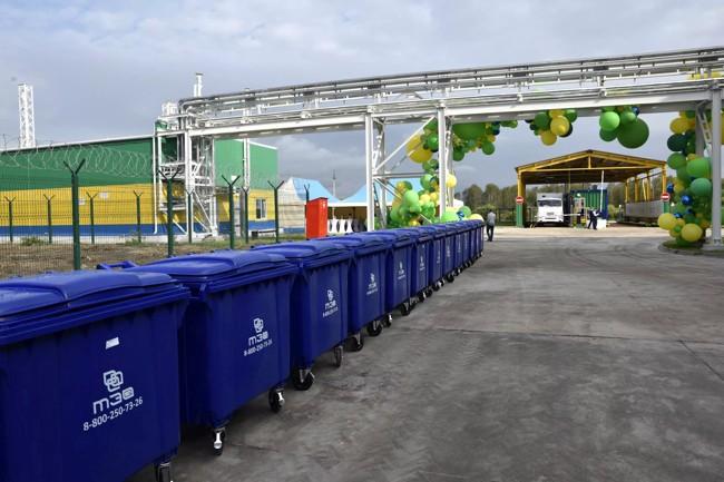 открытие завода по переработке мусора