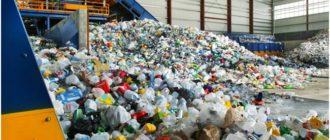 полимерные отходы на заводе