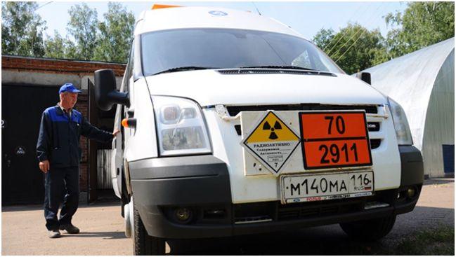 транспортировка радиоактивных отходов