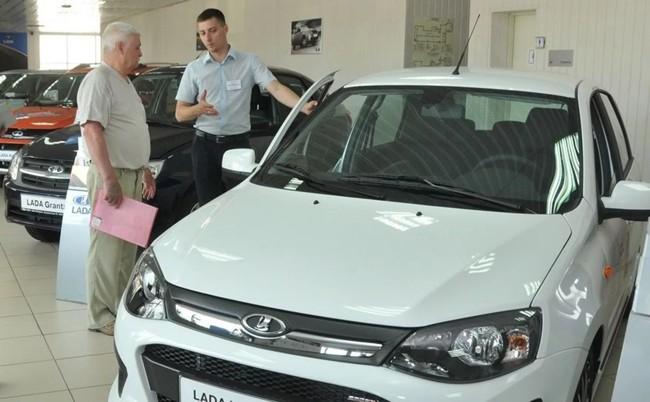 дилер продает авто